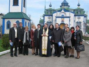 Всеукраинский конкурс учителей