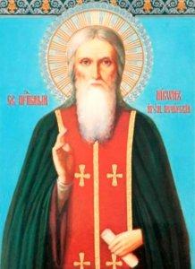 Преподобный Никон Киево-Печерский