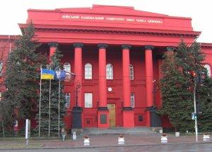 Киевский Университет и его Святой покровитель