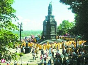 на Владимирской горке в Киеве совершен торжественный молебен