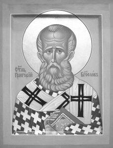 Святитель Григорий Богослов, как христианский поэт