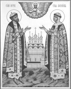 Благоверный князь Петр и княгиня Феврония, Муромские чудотворцы