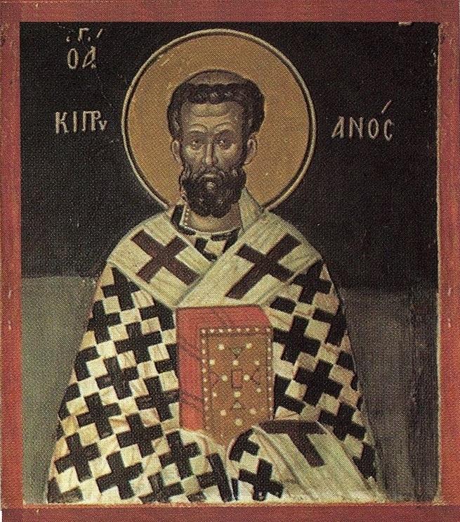 Молитва священномученику