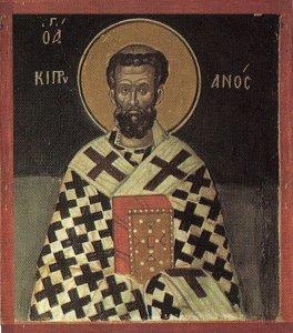 Священномученик Киприан, епископ Карфагенский