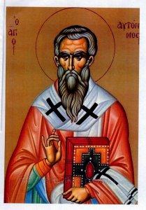 Священномученик Автоном