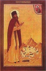 Преподобномученик Парфений, игумен Кизилташский