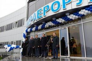 Архиепископ Онуфрий совершил чин освящения здания центра управления воздушным движением Харьковского аэропорта