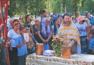Просьба молитвенной помощи  в строительстве храма