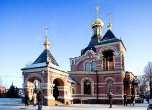 Литургия в день престольного праздника вАлександро-Невском храме г. Харькова