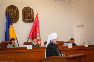 Участие в сессии Харьковского областного совета