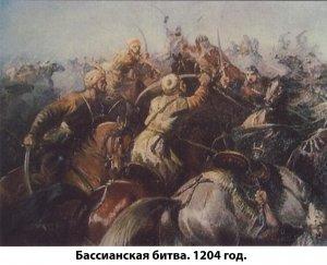 Лучший период истории Грузии
