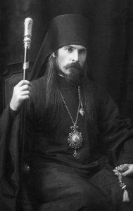 Cвященномученик Онуфрий