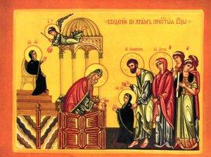 Введение Богородицы во храм: перемещение центра тяжести жизни