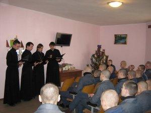 Благотворительный концерт в куряжской исправительной колонии