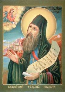 Силуан Афонский (1866-1938), схимонах, преподобный