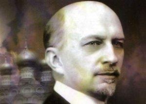 К 80-летию со времени кончины религиозного  философа Ивана Александровича Ильина