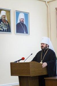 Симпозиум «Православная книга: от «Апостола» до современности»