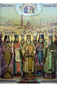 Святі отці Слобожанщини
