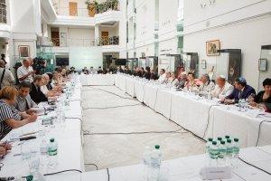 Участие Владыки в Международном межконфессиональном форуме
