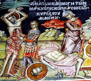 Мученический подвиг священномученика Марка епископаАрефусийского