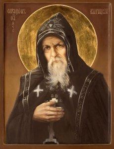 Старец Серафим (Вырицкий)