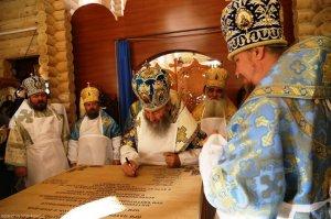 В Неделю 17-ю по Пятидесятнице митрополит Онуфрий сослужил Предстоятелю УПЦ в г. Изюме