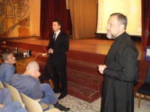 Викладачі ХДС провели лекцію з вихованцями Курязької колонії