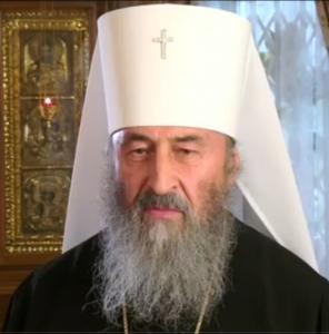 Блаженніший Митрополит Онуфрій благословив українську паству перед початком Різдвяного посту