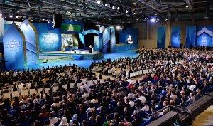 Международный съезд православной молодежи в Москве