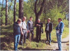 Екологія дарована нам Богом ізаїїзбереження православні повиннівідповідати