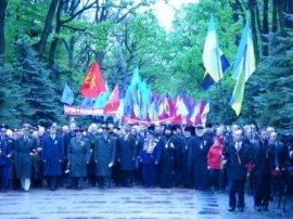 63-я годовщина  Победы в Великой Отечественной войне