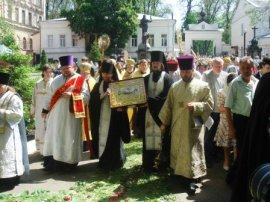 Праздничные мероприятия в честь 1020-летия Крещения Руси