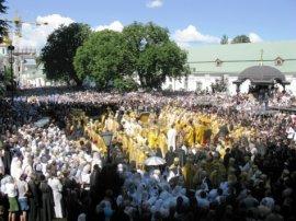 Торжества по случаю 1020 – летия Крещения Руси в Киеве