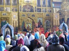 Память святых мучениц Веры, Надежды, Любви и матери их Софии